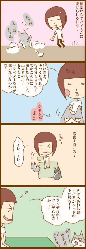 f:id:suzuokayu:20210417151406j:plain