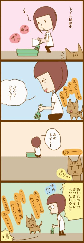f:id:suzuokayu:20210419102525j:plain