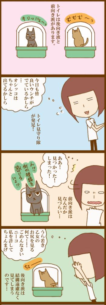 f:id:suzuokayu:20210421112808j:plain