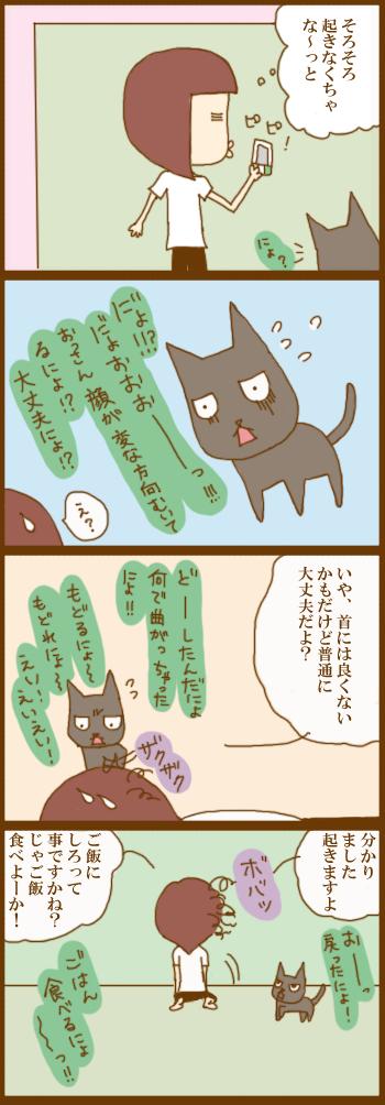 f:id:suzuokayu:20210422090544j:plain