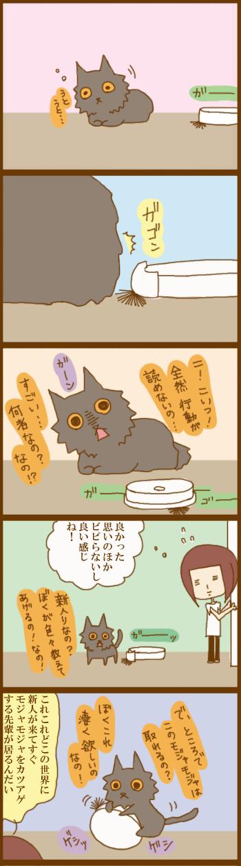 f:id:suzuokayu:20210423092012j:plain