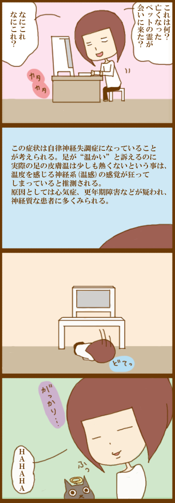 f:id:suzuokayu:20210428091115j:plain