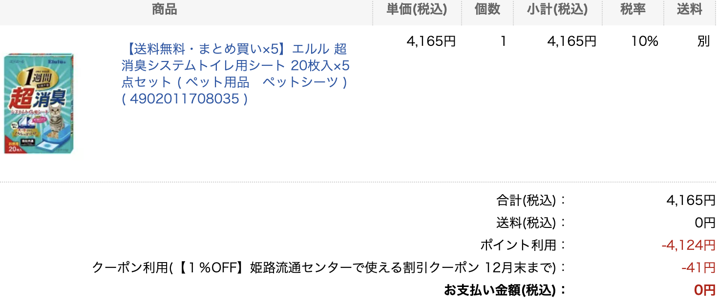f:id:suzuokayu:20210614092944p:plain