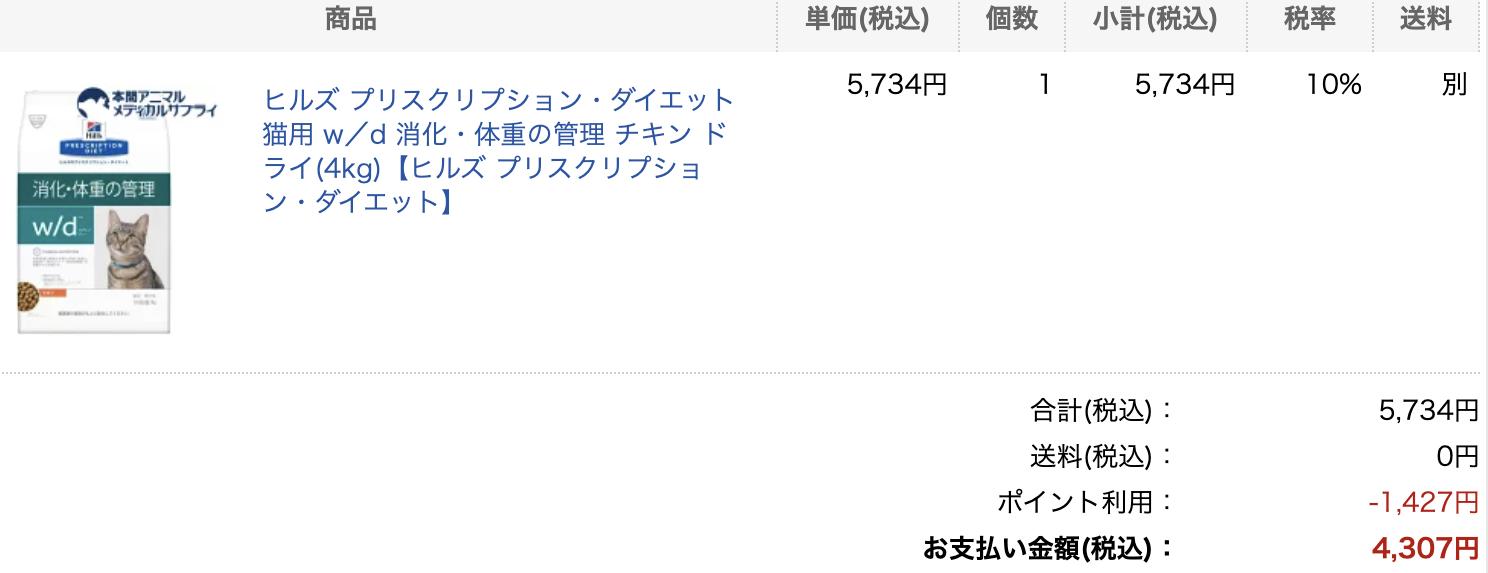 f:id:suzuokayu:20210614093013p:plain