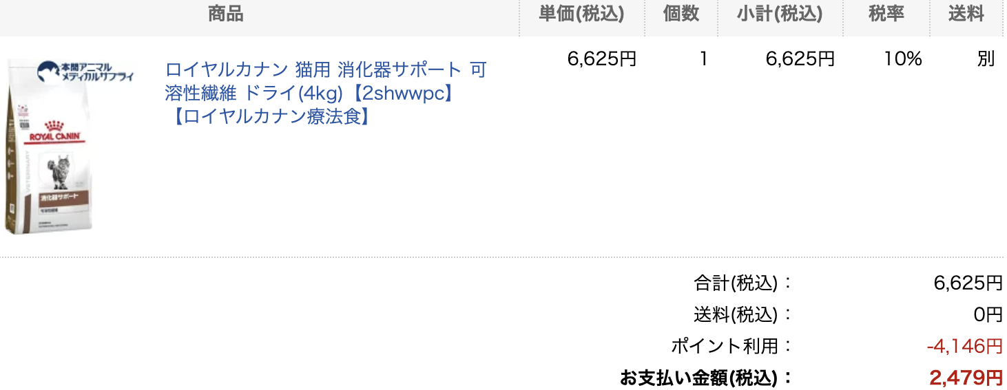f:id:suzuokayu:20210614093125p:plain