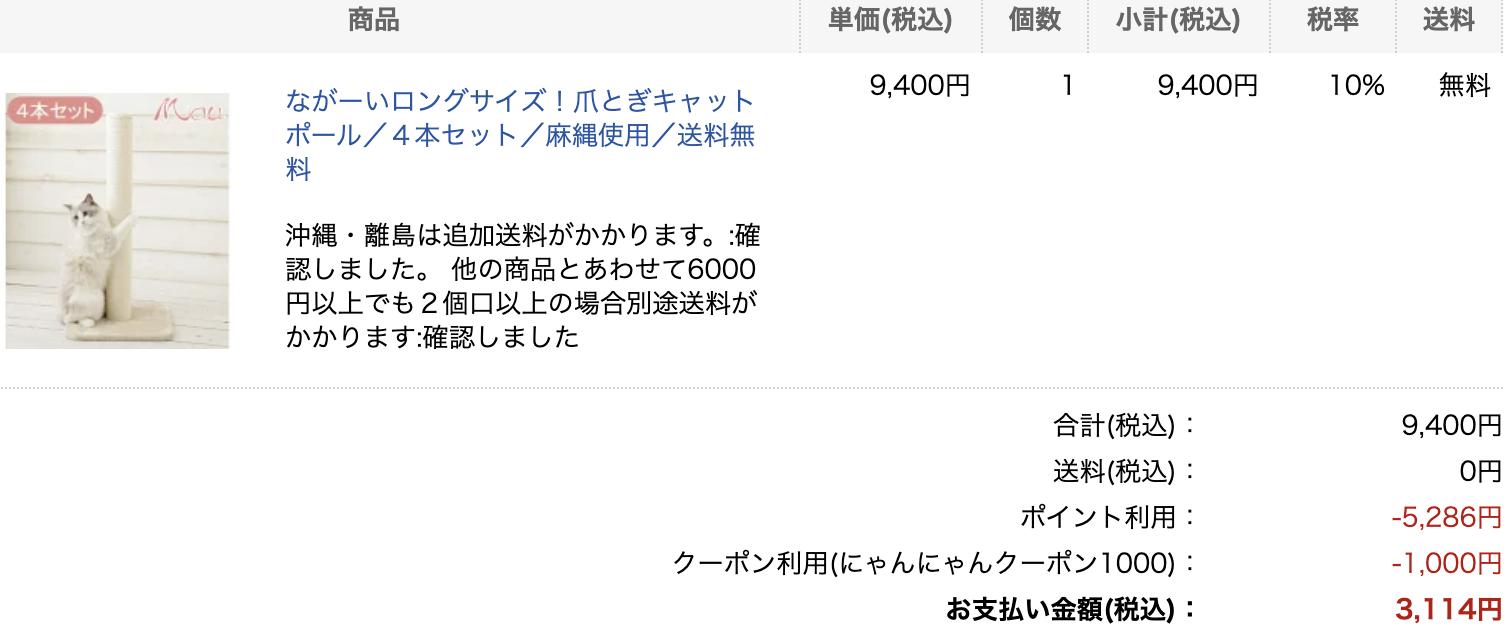 f:id:suzuokayu:20210614093237p:plain