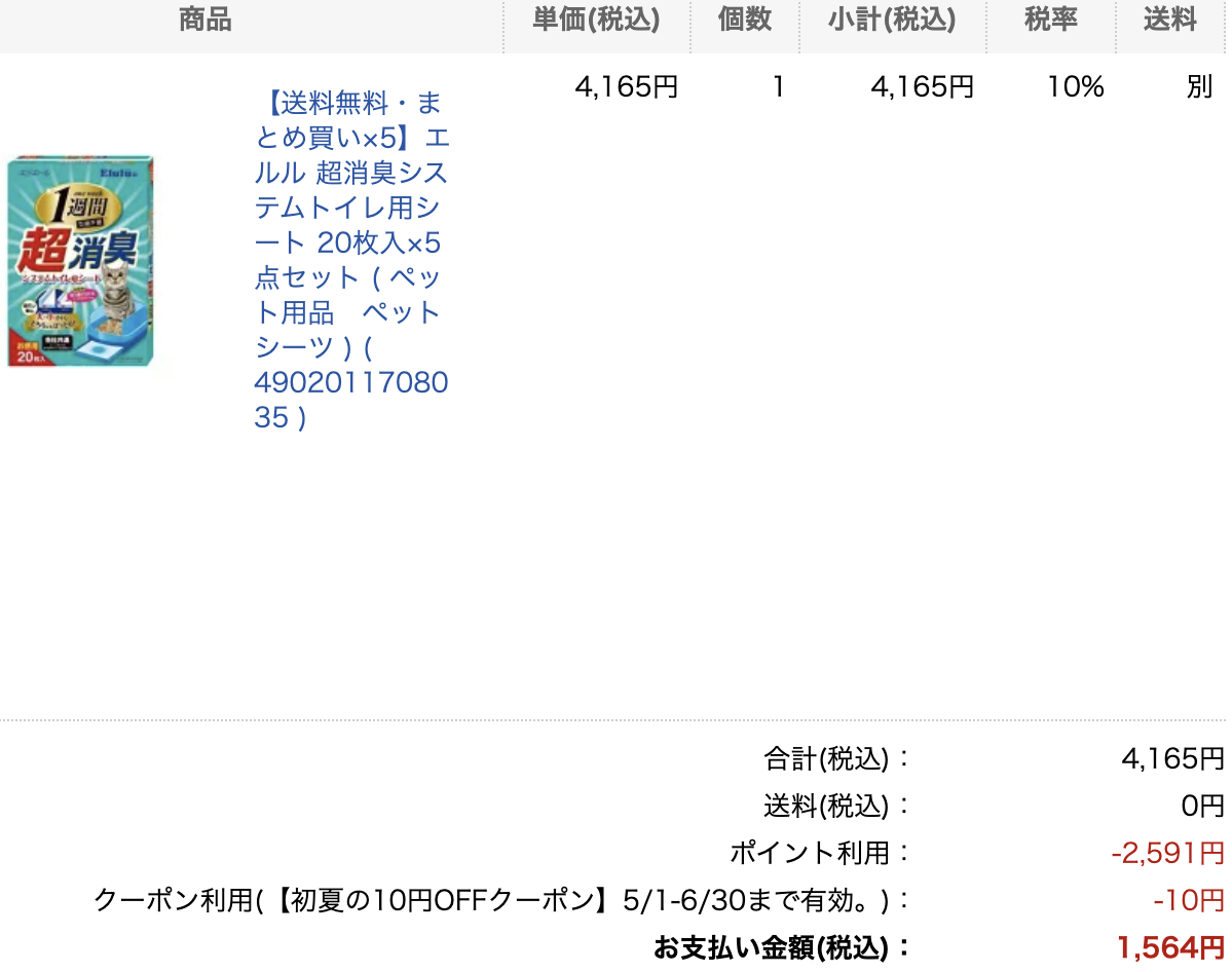 f:id:suzuokayu:20210614094013p:plain