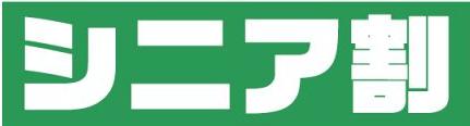f:id:suzuranai:20171202153307j:plain