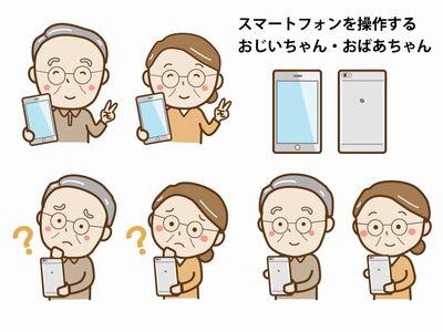 f:id:suzuranai:20180612152804j:plain