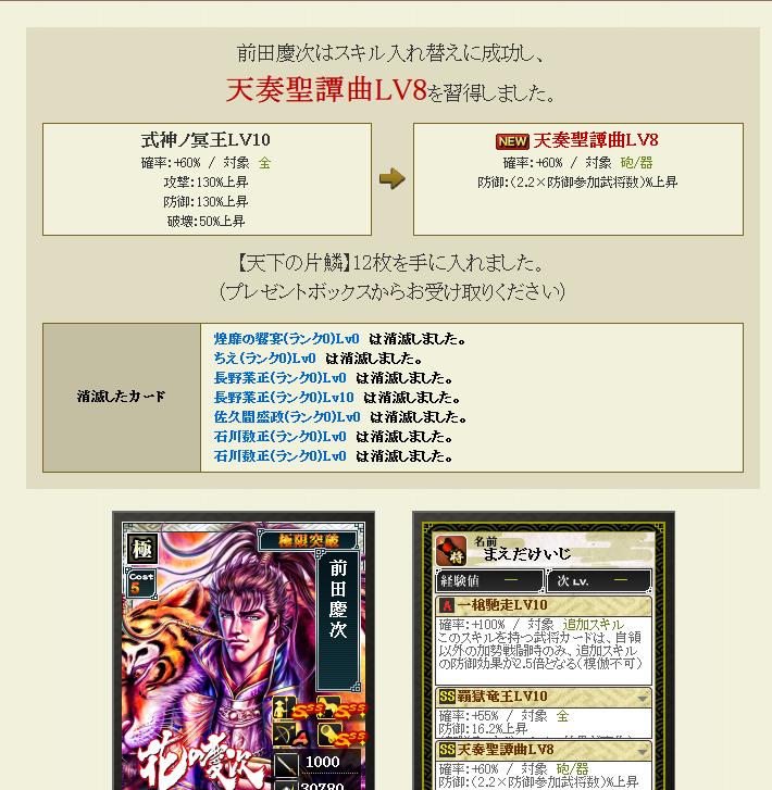 f:id:suzuranixa:20211018001742p:plain