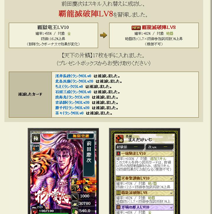 f:id:suzuranixa:20211018002010p:plain