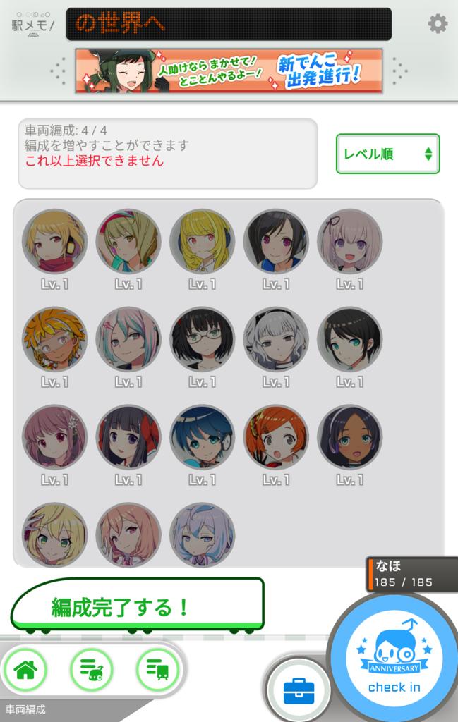 f:id:suzushiro29:20161205223040p:plain