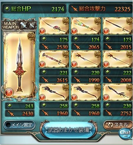 f:id:suzushiro29:20161212000404j:plain