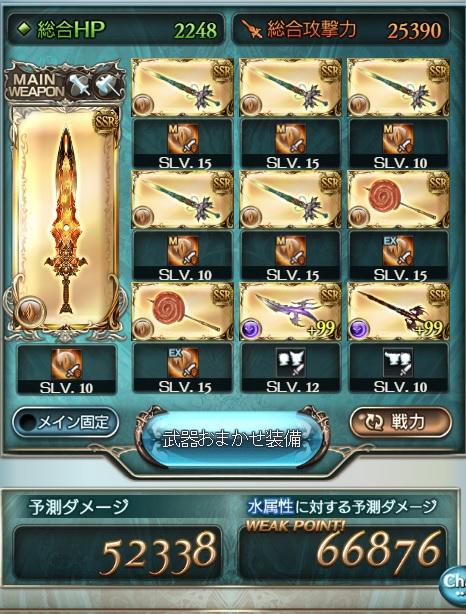 f:id:suzushiro29:20161215002058j:plain