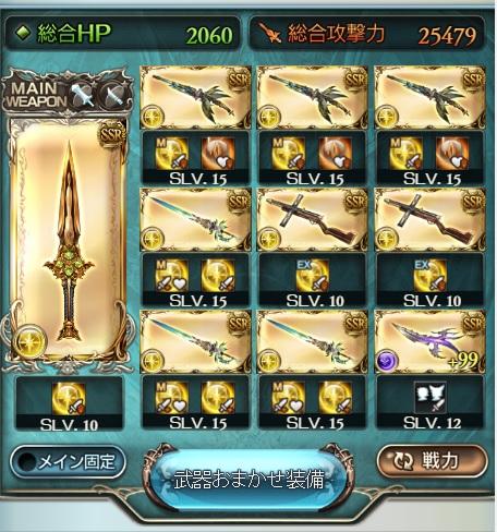 f:id:suzushiro29:20161218031454j:plain