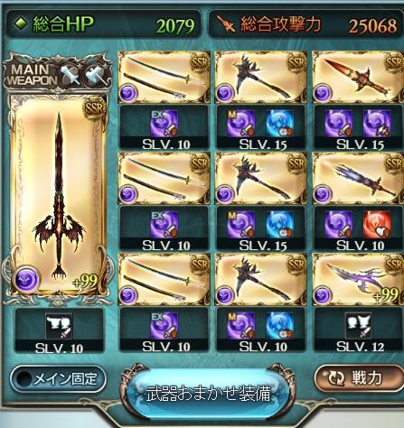 f:id:suzushiro29:20161218032145j:plain