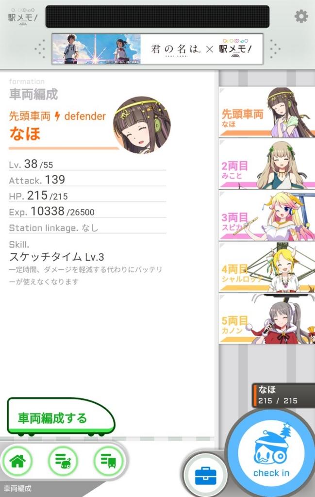f:id:suzushiro29:20161218035036j:plain