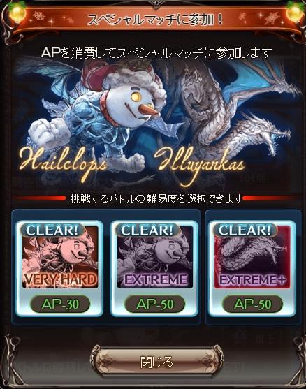 f:id:suzushiro29:20161219000848j:plain