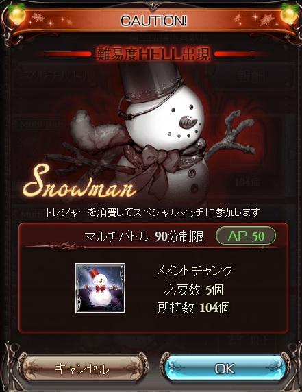 f:id:suzushiro29:20161219001225j:plain