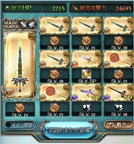 f:id:suzushiro29:20161219001741j:plain