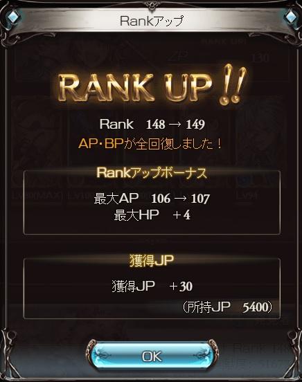 f:id:suzushiro29:20161219002308j:plain