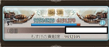 f:id:suzushiro29:20161222003511j:plain
