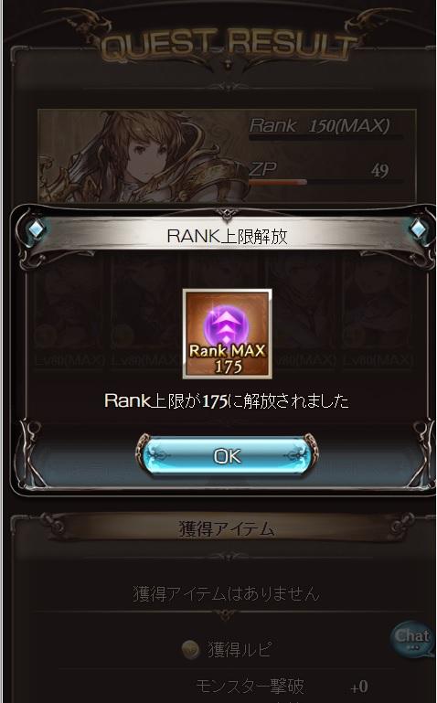 f:id:suzushiro29:20161227234410j:plain