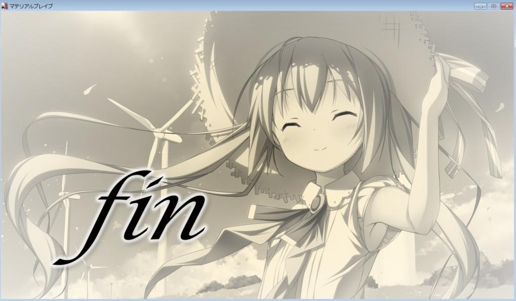 f:id:suzushiro29:20170105223815j:plain