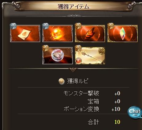 f:id:suzushiro29:20170105223840j:plain