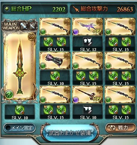 f:id:suzushiro29:20170105230416j:plain