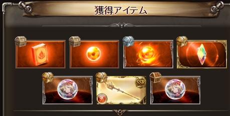 f:id:suzushiro29:20170117231029j:plain