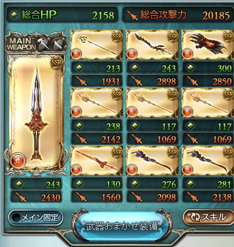 f:id:suzushiro29:20170117231251j:plain
