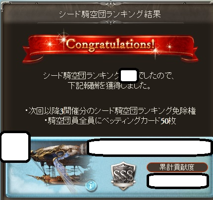 f:id:suzushiro29:20170125234725j:plain