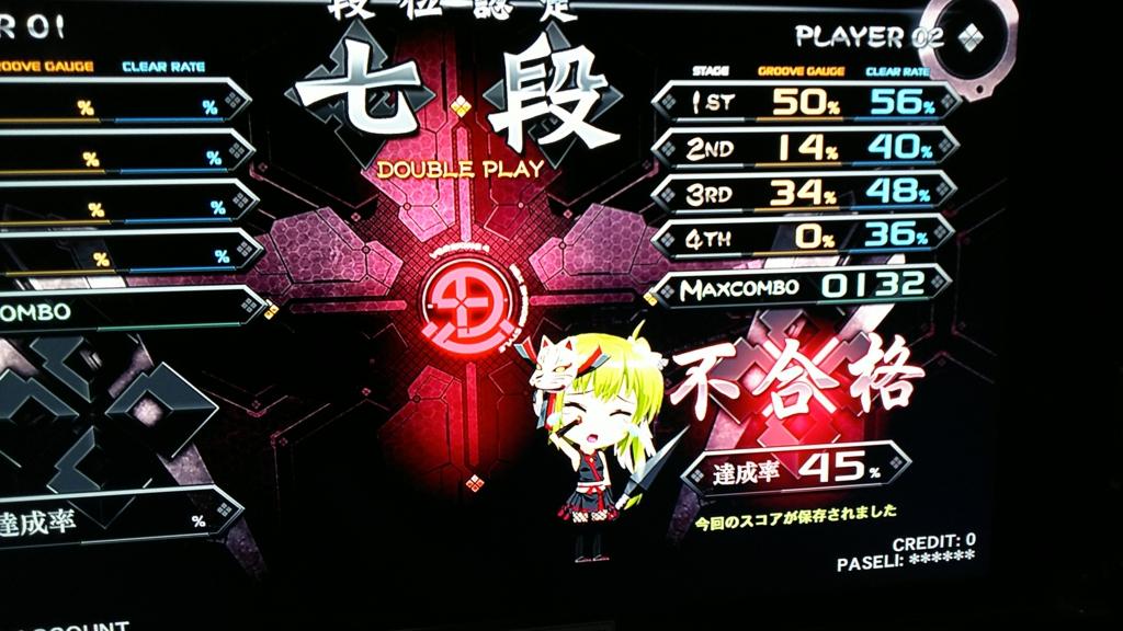 f:id:suzushiro29:20170129023141j:plain