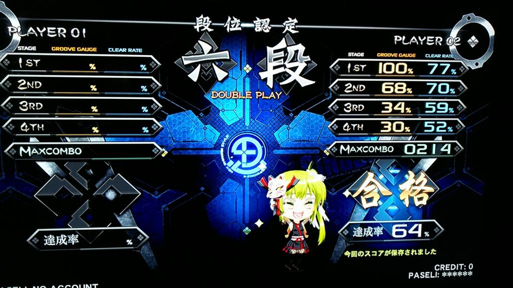f:id:suzushiro29:20170129024002j:plain