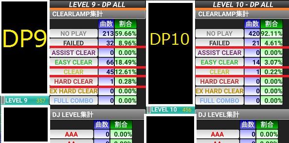 f:id:suzushiro29:20170130005453j:plain