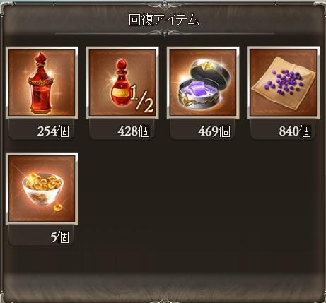 f:id:suzushiro29:20170131011613j:plain