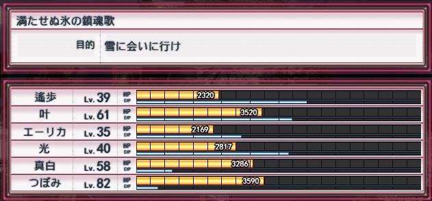 f:id:suzushiro29:20170201002200j:plain