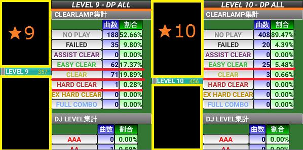 f:id:suzushiro29:20170203004245p:plain