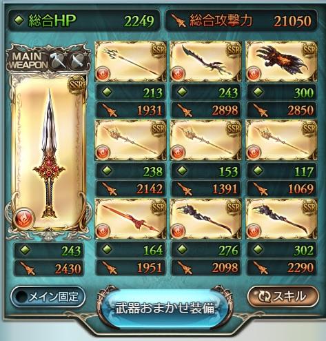 f:id:suzushiro29:20170209002143j:plain