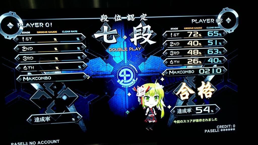 f:id:suzushiro29:20170211135540j:plain