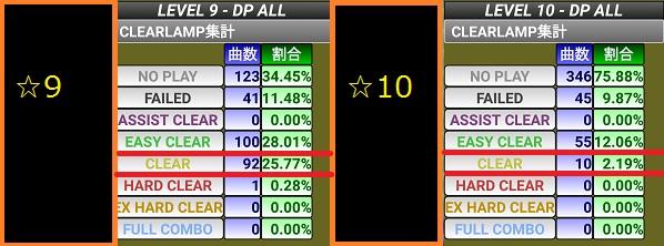 f:id:suzushiro29:20170211141014j:plain