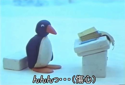 f:id:suzushiro29:20170213003451j:plain