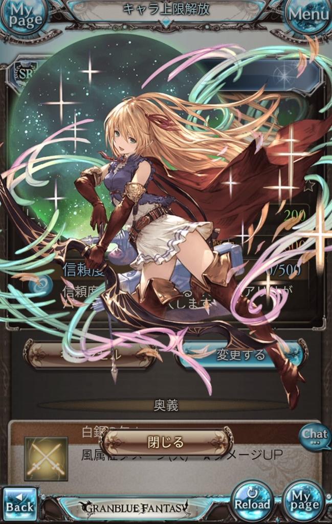 f:id:suzushiro29:20170223001921j:plain