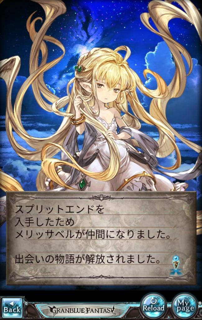 f:id:suzushiro29:20170223003052j:plain