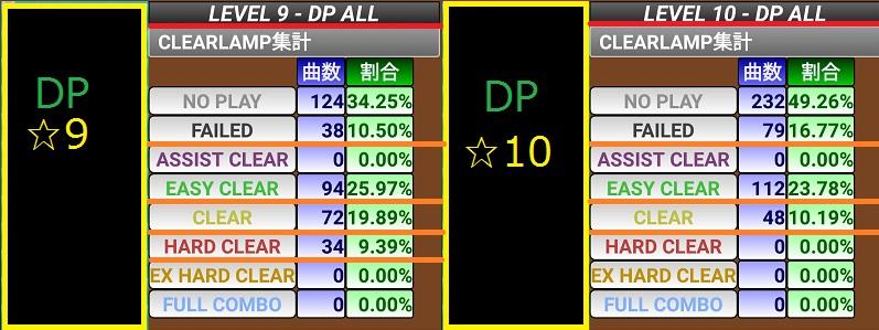 f:id:suzushiro29:20170225202500j:plain