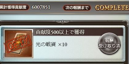 f:id:suzushiro29:20170308001531j:plain
