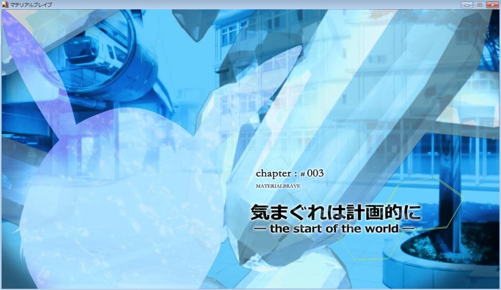 f:id:suzushiro29:20170417012110j:plain