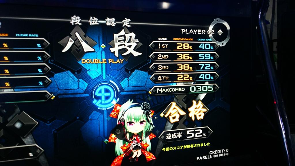 f:id:suzushiro29:20170430231126j:plain