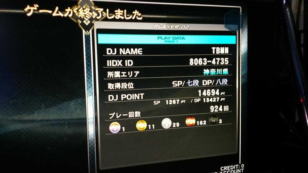 f:id:suzushiro29:20170430231148j:plain